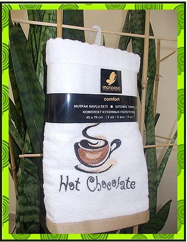 Набор махровых полотенец с вышивкой