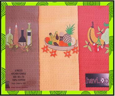 Вафельное полотенце с вышивкой, купить, заказать в Харькове